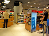 dubrovnik airport duty free